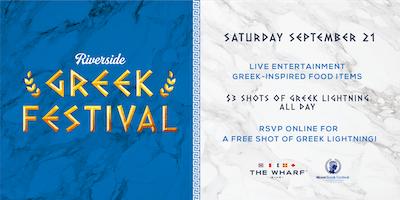 Riverside Greek Festival
