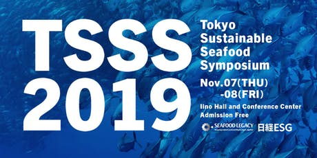 Tokyo Sustainable Seafood Symposium 2019 tickets