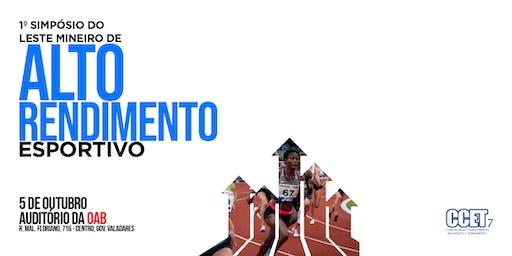 1° SIMPÓSIO DO LESTE MINEIRO DE ALTO RENDIMENTO