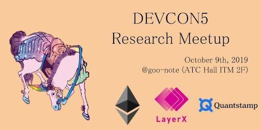 DEVCON5 Blockchain Research Meetup
