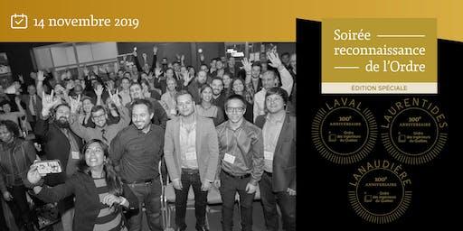 Soirée reconnaissance - édition spéciale -100e anniversaire de l'Ordre - Laval-Laurentides-Lanaudière