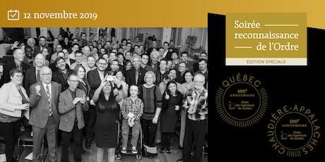 Soirée reconnaissance - édition spéciale -100e anniversaire  - Québec-Chaudière-Appalaches billets