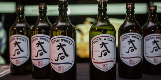 Award-winning Japanese Master Distiller Oishi-san