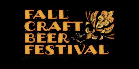 Fall Craft Beer Festival tickets