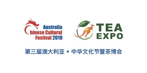 CHINESE CULTURAL FESTIVAL & TEA EXPO - 2019