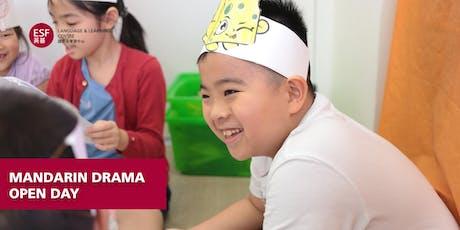 Mandarin Drama Open Day - Fuda  tickets