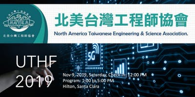 UTHF 2019 - Intelligent Connectivity: The combination of 5G, AI and Massive IoT