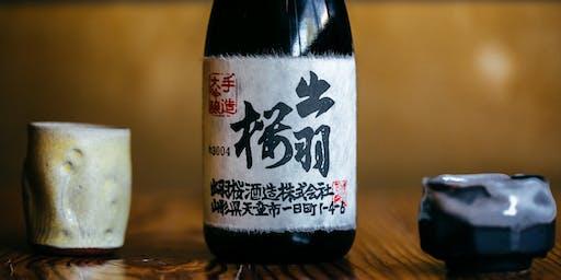 Sake Pairing on the Museum Terrace with Miminashi