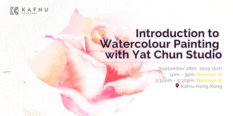 Introduction to Watercolour Painting with Yat Chun Studio [ Session 1 ] tickets