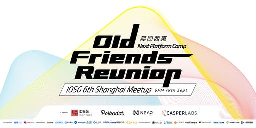 Old Friends Reunion—Next Platform Camp ( IOSG Shanghai 6th Meetup)