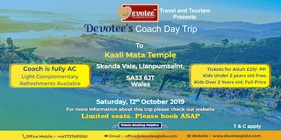 Coach Day Trip To 'Kaali Mata Temple' Wales
