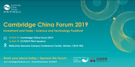 Cambridge China Forum 2019 tickets