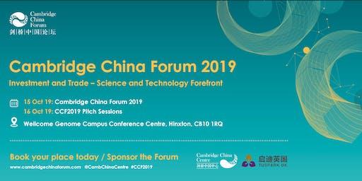Cambridge China Forum 2019