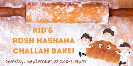 Kid's Rosh Hashana Challah Bake tickets