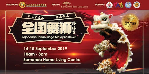 26th National Lion Dance Championship