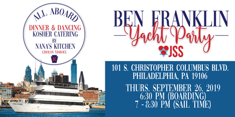 Jewish Singles Society - Yacht Party tickets