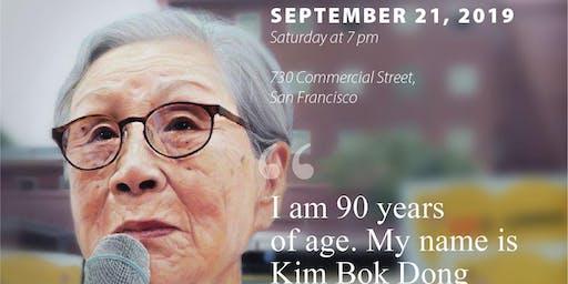 Traveling Screening of My Name is Kim Bokdong