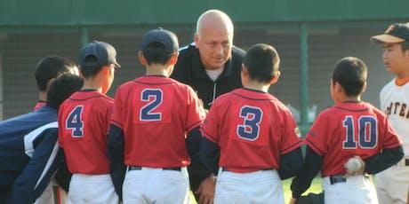 Conversation with U.S. Sports Envoy Cal Ripken, Jr.  tickets