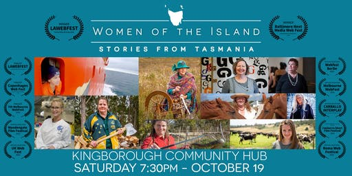 WOMEN OF THE ISLAND - Kingston Screening