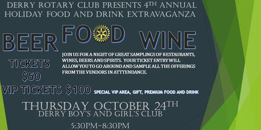 4th Annual Derry Rotary Club Food and Drink Extravaganza