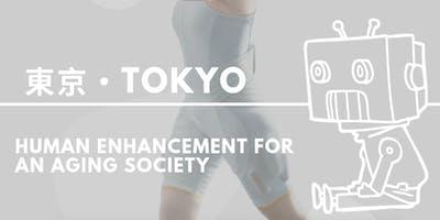 シリコンバレーと日本のAgeTech|ヒューマン・エンハンスメントテクノロジーで高齢化社会に挑む| 10/4 東京・経団連会館