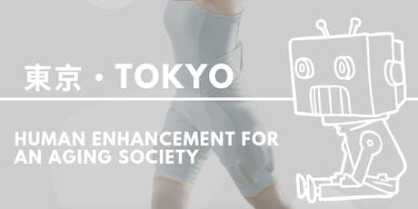 シリコンバレーと日本のAgeTech|ヒューマン・エンハンスメントテクノロジーで高齢化社会に挑む| 10/4 東京・経団連会館 tickets