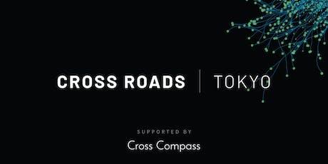 Cross Roads #4: Being Virtual tickets