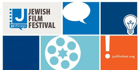 JCC Chicago Jewish Film Festival Special Screening: Latter Day Jew tickets