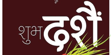 Dashain - Tihar Celebration 2076 tickets