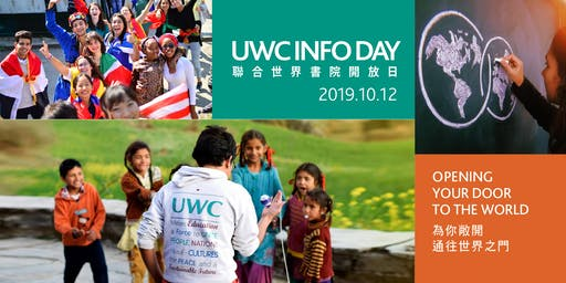 Li Po Chun UWC & UWCHK Scholarship Info Day (Oct 2019 session)
