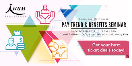 HKIHRM Pay Trend & Benefits Seminar tickets
