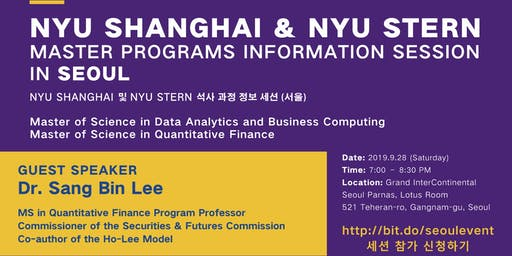NYU SH - Stern MS Programs Information Session in Seoul
