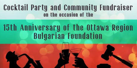 Cocktail Party and Bulgarian Community  Fundraiser tickets