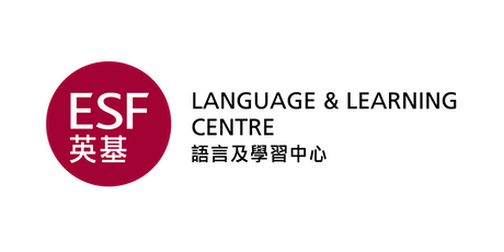 ESF Accompanied Mandarin Trial Session - (6 months-2 yrs old) tickets