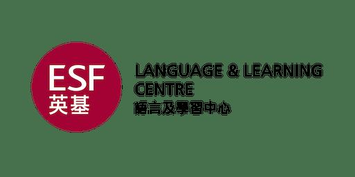 ESF Unaccompanied Mandarin Trial Session - (4-6 years old)
