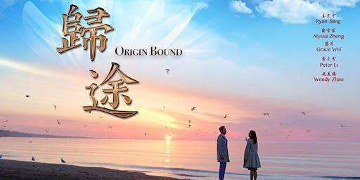 """""""Origin Bound"""" Film Screening"""