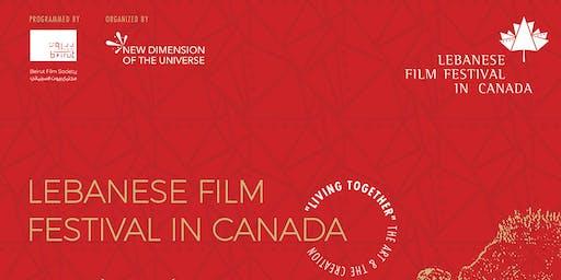 LFFC - Short films screening & Panel Discussion at UToronto of Mississauga