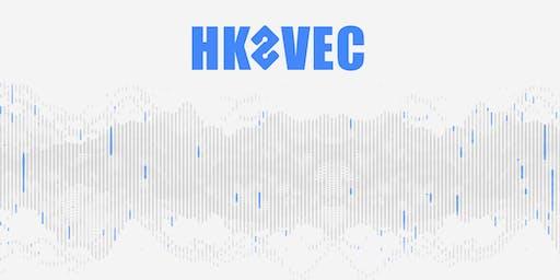 HK2Vec first meetup