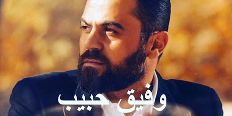 Wafeek Habib - Mazagan 51 - November 9th 2019 tickets