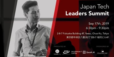 Japan Tech Leaders Summit: Mini-Pitch Edition