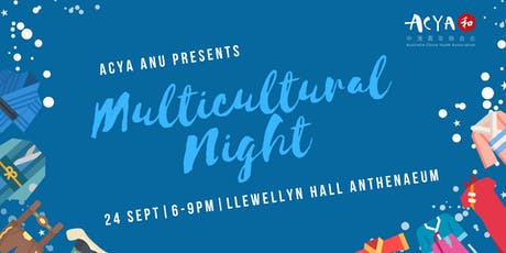 Multicultural Night tickets