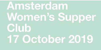 Amsterdam Woman\