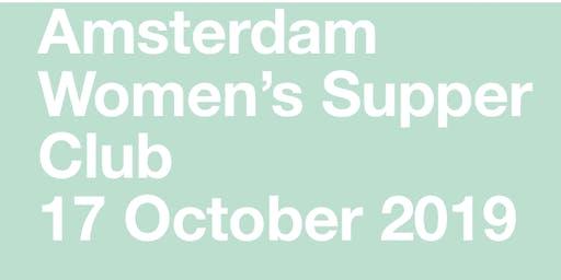 Amsterdam Woman's Supper Club