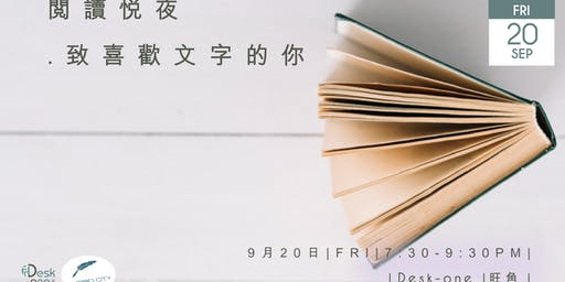 茶禪。書法體驗工作坊    Tea x Chinese Calligraphy Workshop