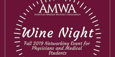 AMWA Wine and Networking Night tickets