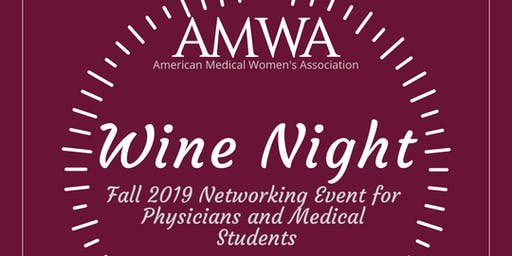 AMWA Wine and Networking Night