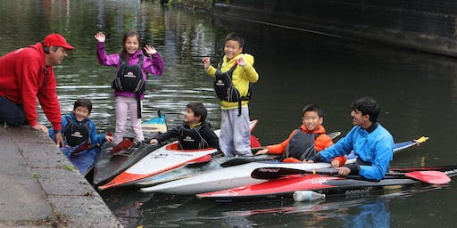 OPDC Open House Activity: Canoeing with the Sharks
