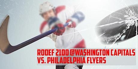 Rodef 2100 @ Washington Capitals vs. Philadelphia Flyers  tickets