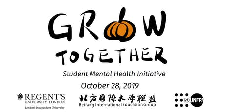 Grow Together Student Mental Health Initiative tickets