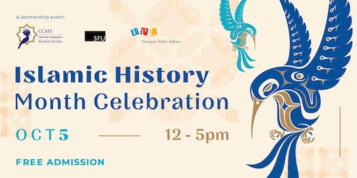 Islamic History Month Celebration